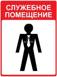 Информационные стикеры - 1