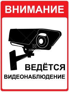 Информационные стикеры - 2 2
