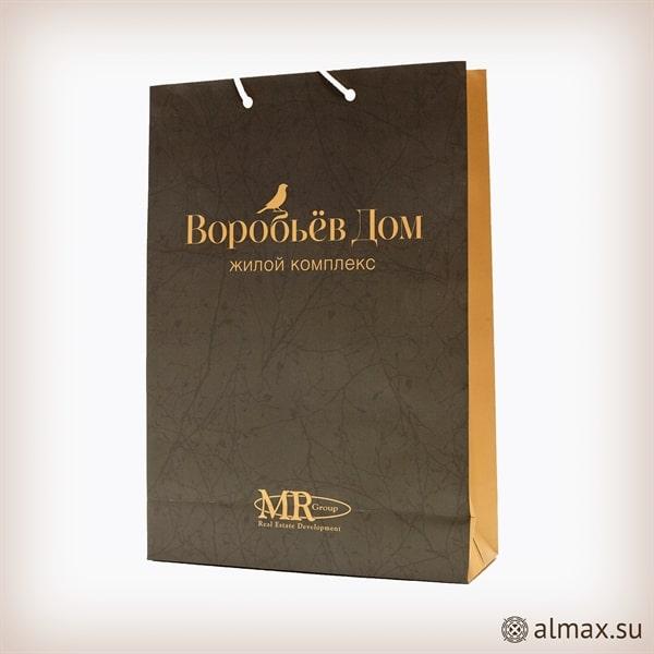 Бумажные пакеты - 1129