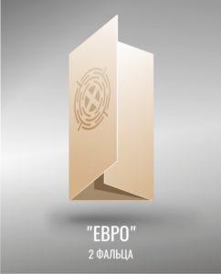 Лифлеты - виды - евро