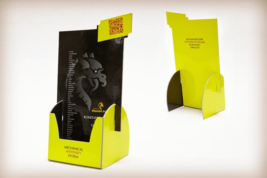 диспенсеры картонные рекламные - 1321-1315