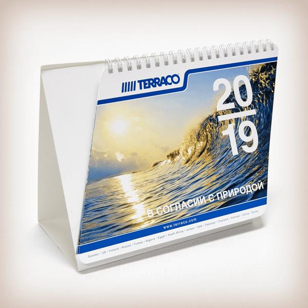 календарь настольный перекидной - 1516