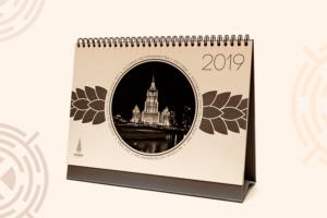 Календари настольные перекидные: печать, изготовление