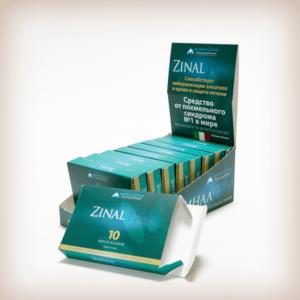 упаковка фармацевтическая - 1431