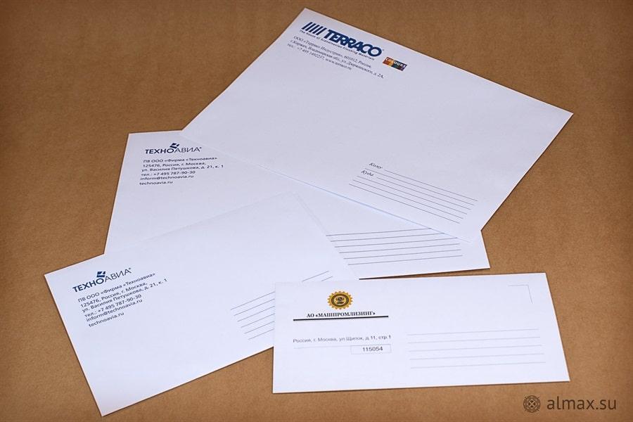 Печать на готовых конвертах - 3700