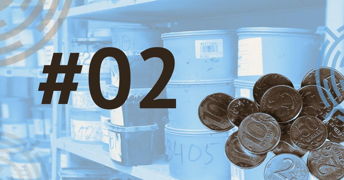 Цены на полиграфию - статья блога - 02