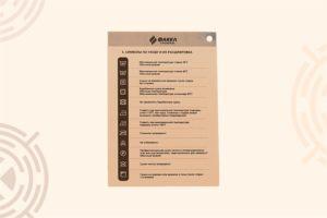 Бумажные бирки