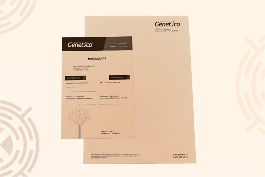 Бланки документов - фирменные бланки