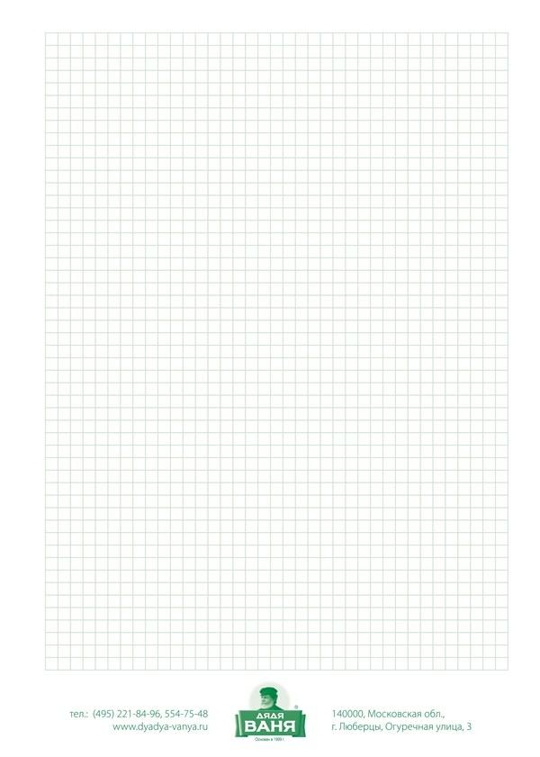 Блокнот на пружине - формат А4 - макет 01-2
