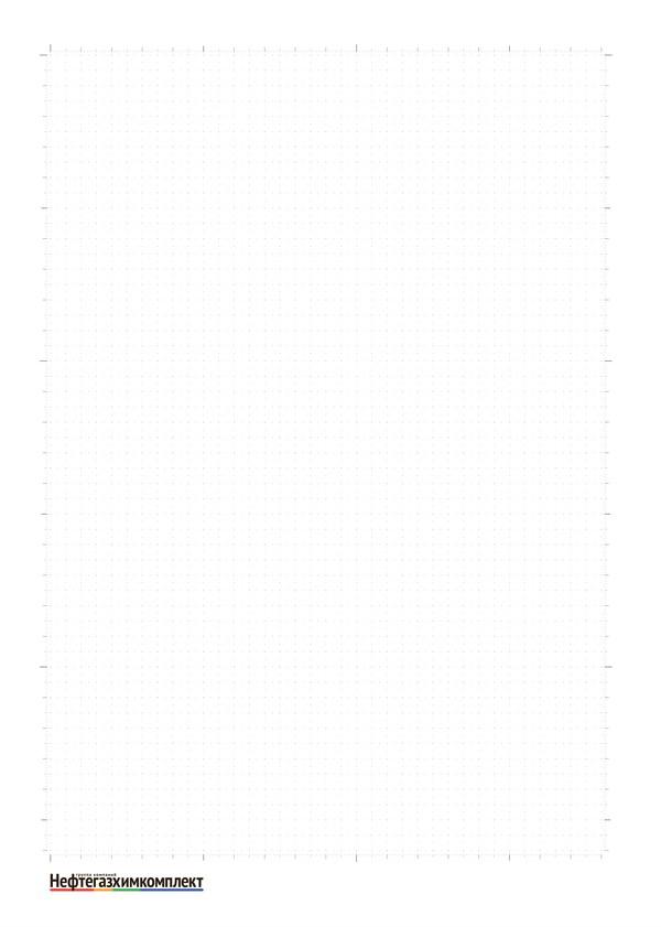 Блокнот на пружине - формат А4 - макет 02-2