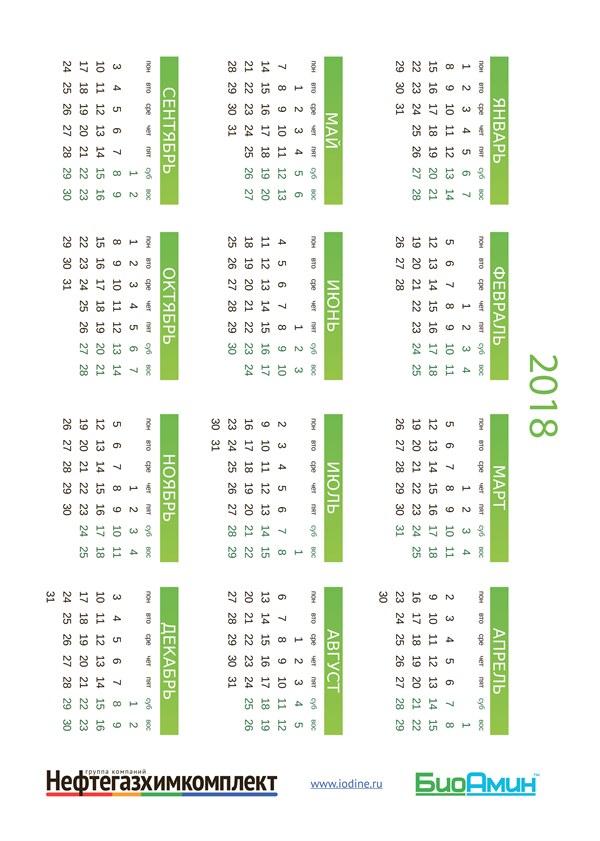Блокнот на пружине - формат А4 - макет 02-3