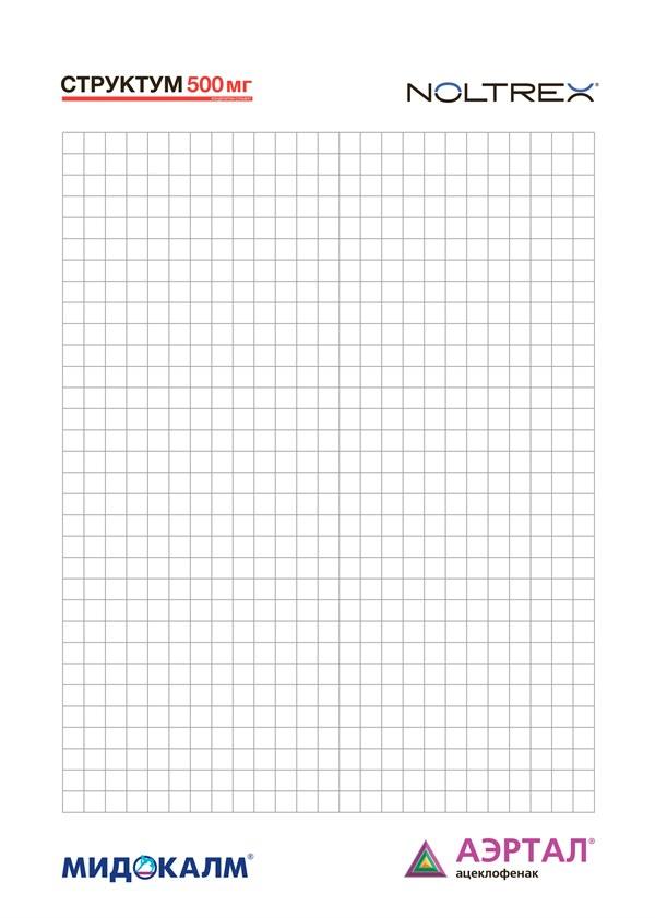 Блокнот на пружине - формат А5 - макет 01-2