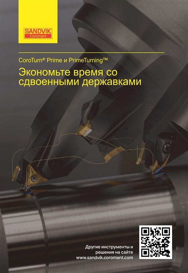 Блокнот на пружине - формат А5 - макет 02-1