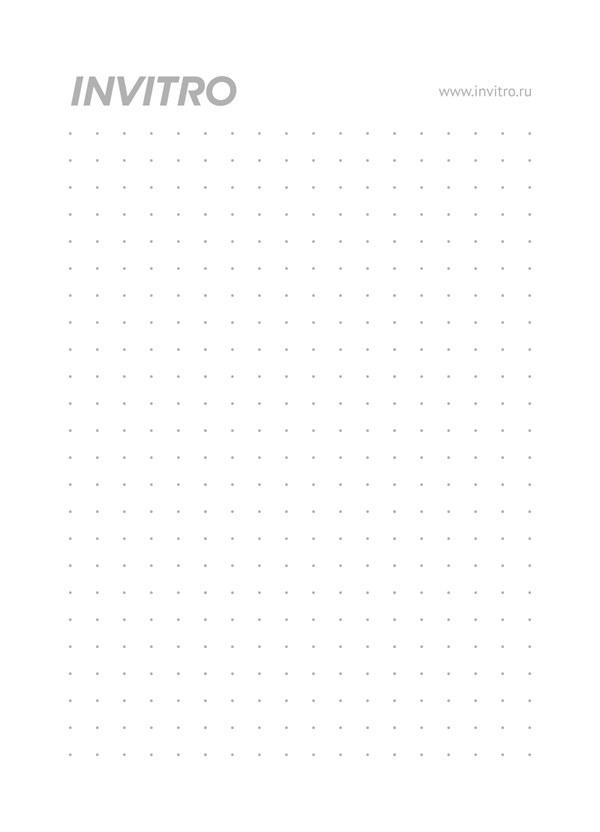 Блокнот на пружине - формат А6 - макет 01-2
