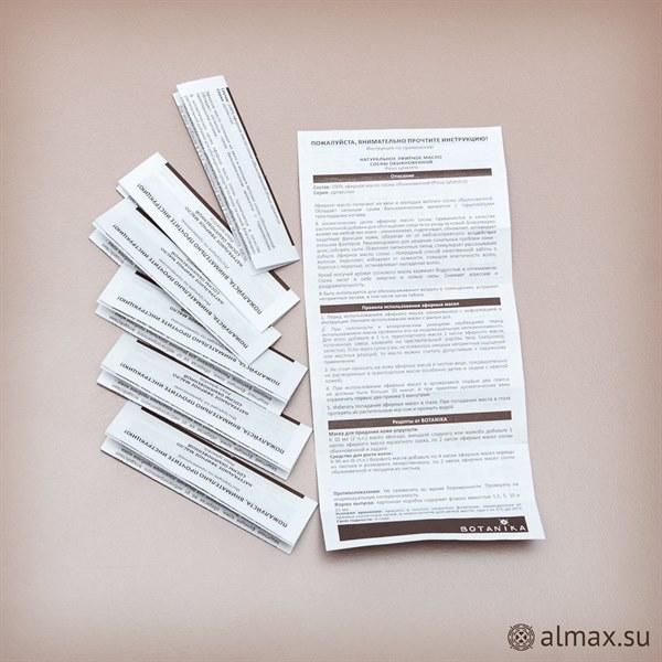 Инструкции для лекарств - 15