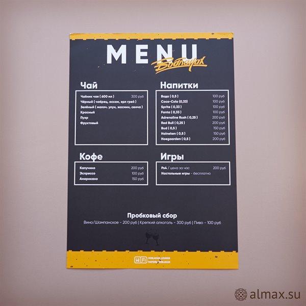 Меню для ресторанов, кафе - 8746