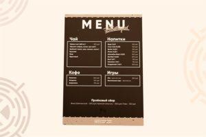 Меню - полиграфия для ресторанов