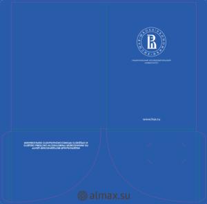 Папка с клеевыми клапанами - макет 15-2496 - 1