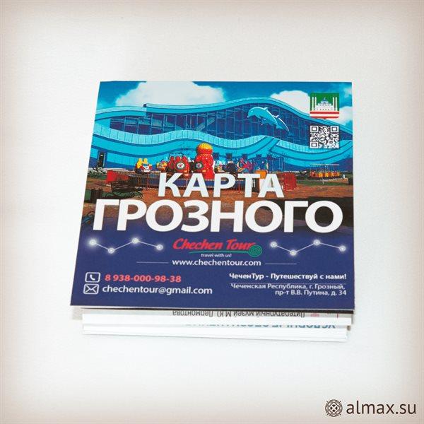 Карта туристическая Грозного - 2