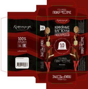 Упаковка для кофе - макет - 17-2380