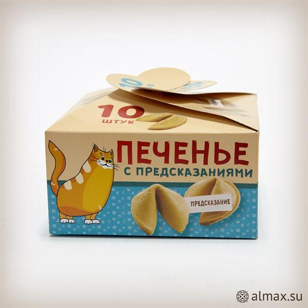 Упаковка для печенья - штамп 19-0189 - 230