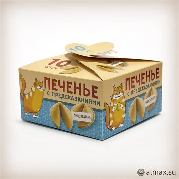 Упаковка для печенья - штамп 19-0189 - 1231