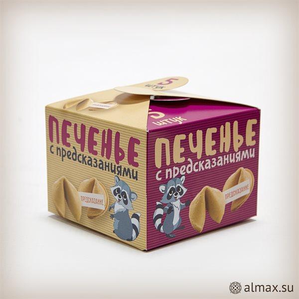 Упаковка для печенья - штамп 19-0190 - 1241