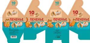 Упаковка для печенья - макет - 19-0189