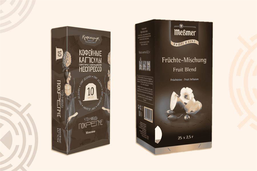 Картонные коробки для чая и кофе
