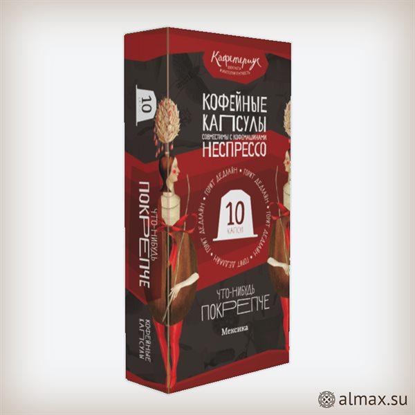 Коробки для кофе