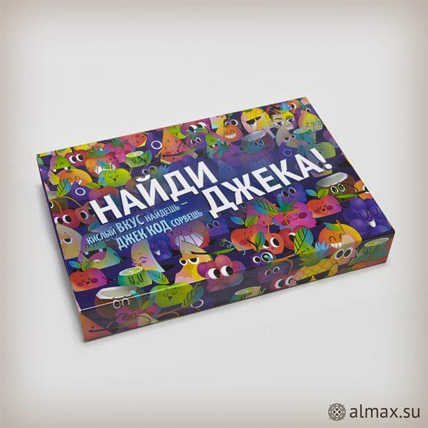 Упаковка (коробки) для продуктов - 1033