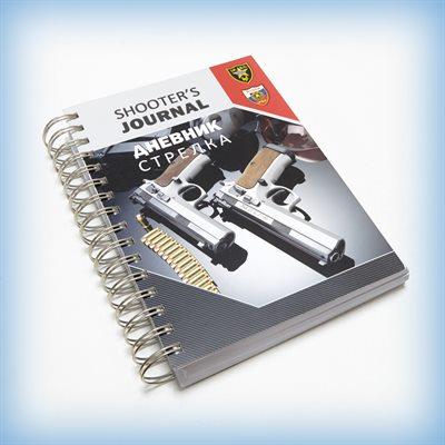 многостраничная продукция - блокнот-дневник