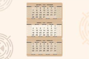 Блоки для квартальных календарей - печать